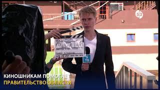 """Сериал """"Морские дьяволы"""" снимают в Великом Новгороде"""