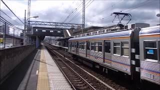 南海高野線 滝谷駅を通過する電車22連発 thumbnail