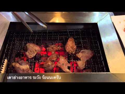 Food Reviews : Watashi, Hatyai ร้านอาหารปิ้งย่าง วาตาชิ หาดใหญ่