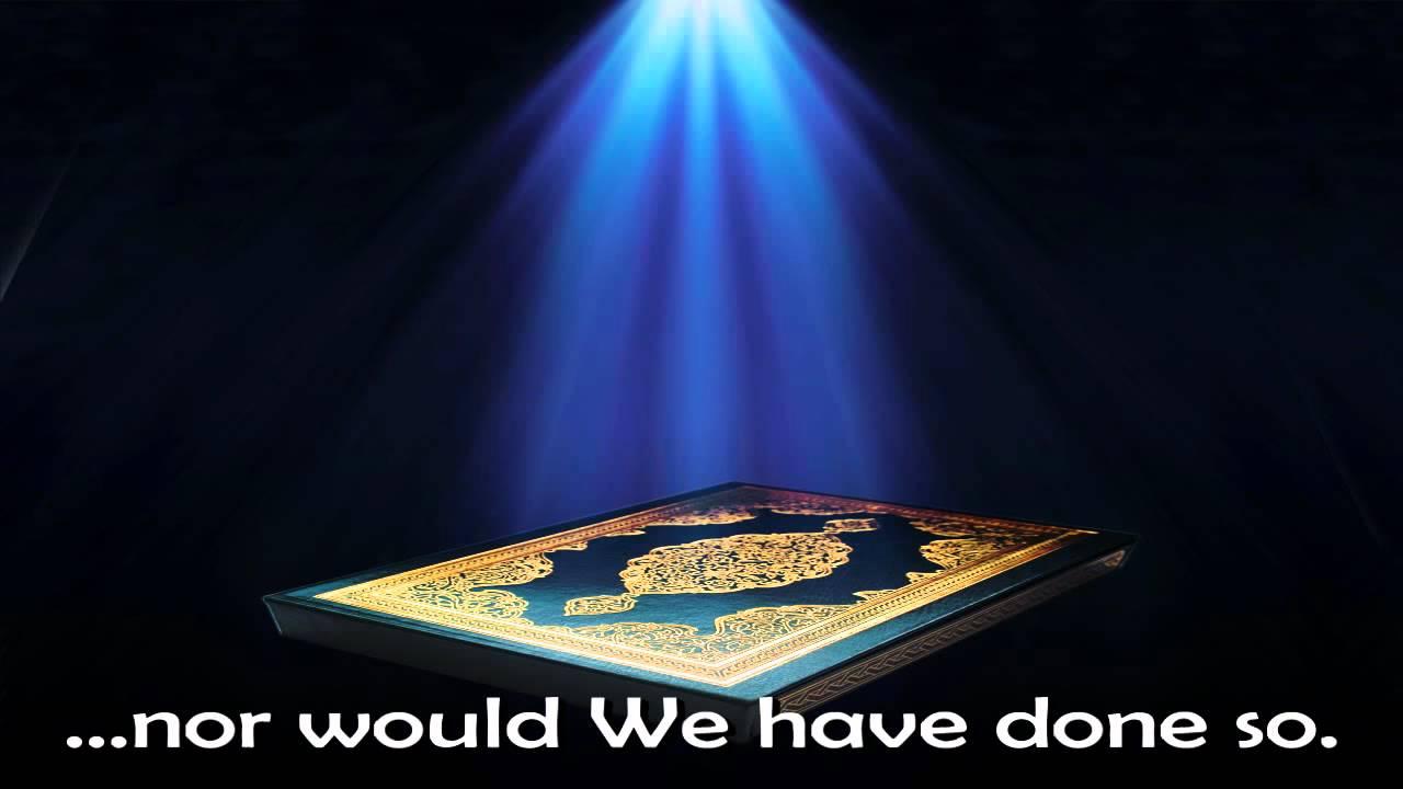 Surah Yasin(full)-shaikh Mishary Rashid Al Afasy #1