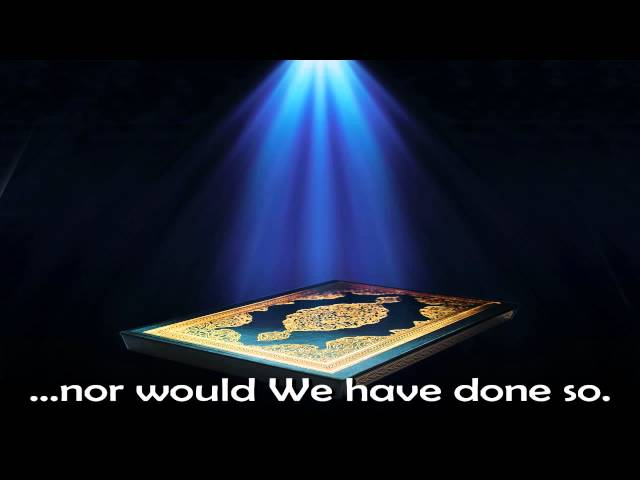 Surah Yasin Full Shaikh Mishary Rashid Al Afasy #1