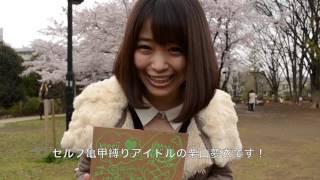 練馬駅周辺で、タレントの栗山夢衣さんにインタビューをしてきました!