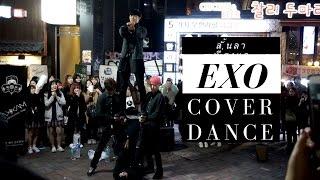Video EXO Medley by Maxxam 맥스 [Korean Hongdae Kpop Street Dance] download MP3, 3GP, MP4, WEBM, AVI, FLV November 2017