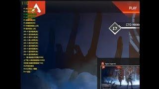 [01/05/2019] Apex Legends Hack - CutiGaming Version 11.5 - New Cheat Free - Hard CTG Hack