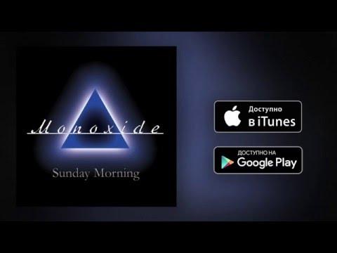 Monoxide - D-type (funk radio mix)