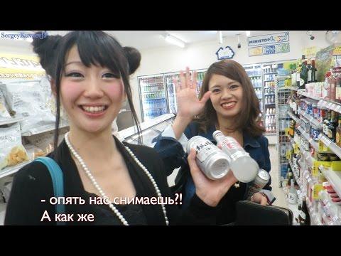 знакомства в японии