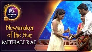 Mithali Raj at JFW Awards 2017 | Newsmaker of the Year | JFW Magazine