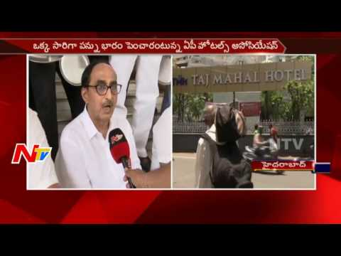 Star Hotels Association Protest against Higher Tax in GST Bill || NTV