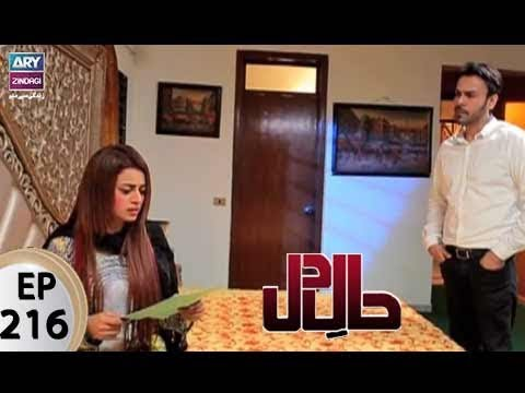 Haal E Dil - Ep 216 - ARY Zindagi Drama