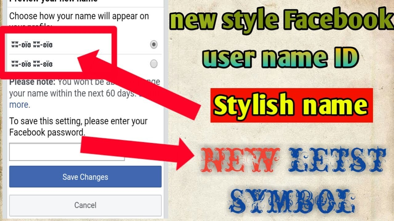 How To Create Stylish Name Facebook Id New Letst Symbol For