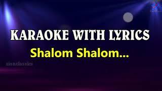 Shalom Shalom   Album Yahweh   Karaoke With Lyrics