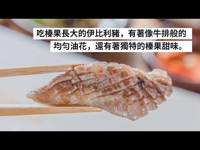 《高雄美食》宮鶴炙燒專賣店