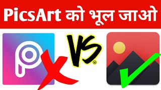 Best Professional Photo Editing App For Android