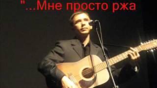 Je suis malade - Russian translation | Я болен - русскоязычный перевод
