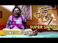Sadhu kokila Comedy Scenes | Sadhu kokila tests the tree comedy scenes | Ranna Kannada Movie