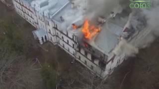 Валаамский монастырь нуждается в поддержке для ремонта сгоревшего здания Зимней гостиницы(Валаам - остров с удивительной и богатой историей. Он всегда привлекал людей своей отдаленностью от мира,..., 2016-06-13T23:59:47.000Z)