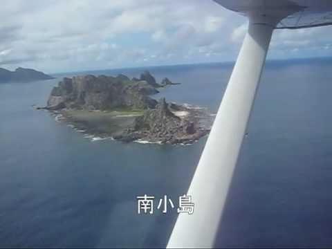【尖閣諸島】衝撃の真実の偵察フライトビデオ