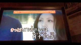 ファンキー加藤 - 愛の言葉