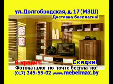 Угловые кухни продажа в Санкт Петербурге каталог
