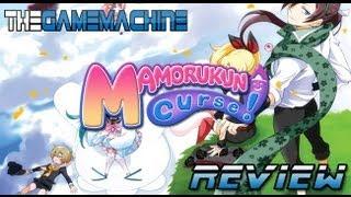 TGM: Mamorukun Curse PS3 Review