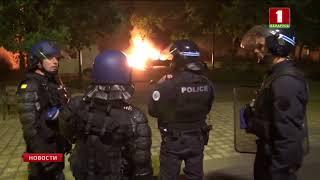 Не менее 11-ти участников уличных беспорядков задержаны во французском городе Нант