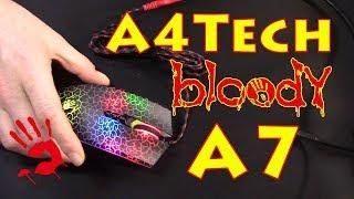 бюджетная игровая мышь Bloody a7 Обзор и тест