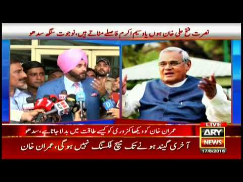 Former Indian cricketer turn politician Navjot Singh Sidhu arrived in Pakistan