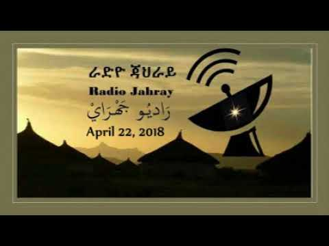 Radio Jahray - April 22, 2018 Broadcast