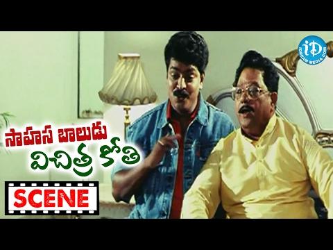 Sahasa Baludu Vichitra Kothi Movie Scenes - Sivaji Raja Fools Costume Krishna || Vijayashanti