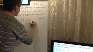 Задача номер 1305 (1289) по Математике 6 класс Виленкин