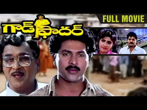 God Father Telugu Full Movie   ANR   Vinod Kumar   Kasthuri   Srihari   Babu Mohan
