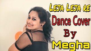 Leja Leja re song || Dhvani Bhanushali || Dance Cover || Dance wid Megha Choreography ||
