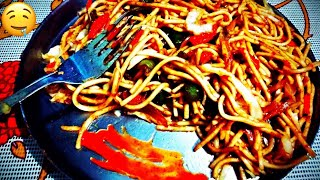 Veg Hakka Noodles Recipe | Restaurant Style Veg Noodles | Chinese Recipe | Easy & Tasty...