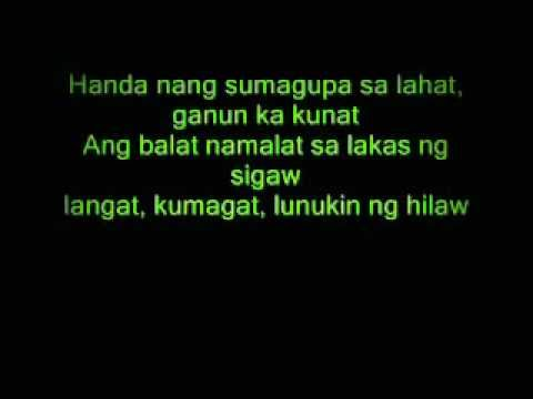 Bakit hindi - Gloc-9 featBilly Crawford(lyrics)