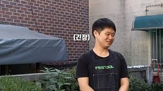 [연이맘TV] 비밀의 공작소 목공체험교실 하남시 문화적…
