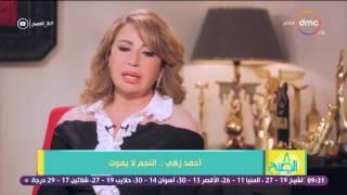 8 الصبح - إيناس الدغيدي :أحمد زكي عن فيلم