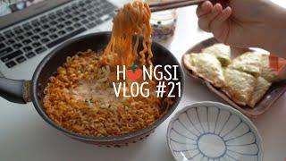 (ENG) vlog 자취생 브이로그, 냉장고 파먹기, …