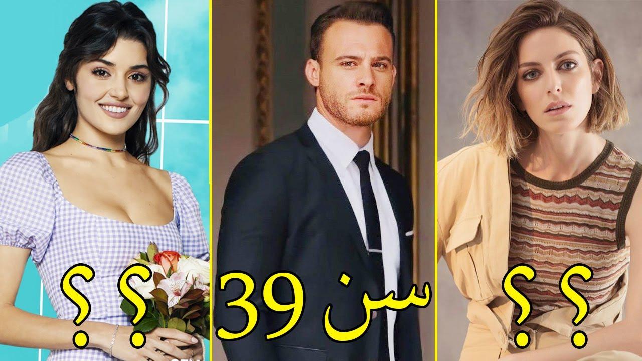 نام واقعی سن و قد تمام بازیگران سریال ترکی عشق مشروط تو درم را بزن بازیگر ترکی Youtube