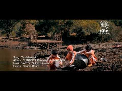 Chintoo 2 song - Ya Vishwachi