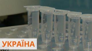 В Луцке экспресс тест показал первый случай коронавируса