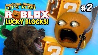 ROBLOX - Lucky Blocks #2: BEAR ATTACK! [Annoying Orange Plays]