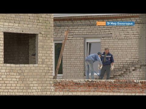 Когда отремонтируют школу в Богословке