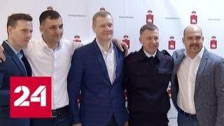Губернатор наградил пермяков, помогавших спасать людей при пожаре в бизнес-центре - Россия 24