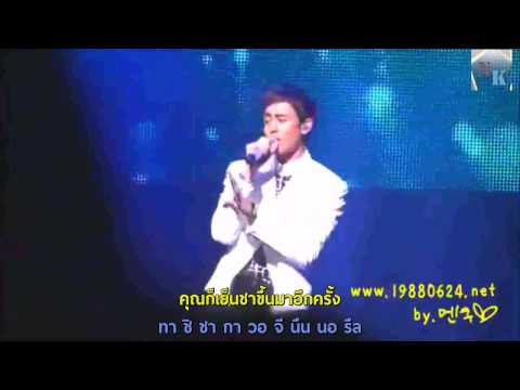 [FANMADE-THAISUB] Zero point - 2PM