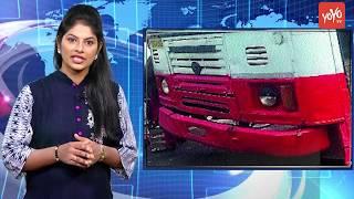 ఆర ట స బస స డ ప ల ఘ ర ప రమ ద test drive by mechanic proves fatal for rtc driver  yoyo tv channel
