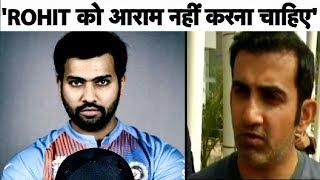 Team Selection से पहले Rohit Sharma पर Gautam Gambhir का बड़ा बयान | Sports Tak
