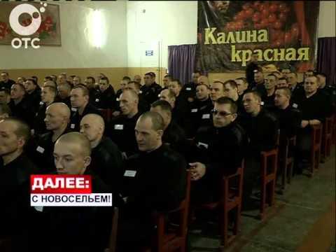 В одной из колоний Новосибирска прошел конкурс исполнителей