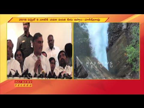 Minister Harish Rao Releases Water to Left Canal from Nagarjuna Sagar   Raj News Telugu