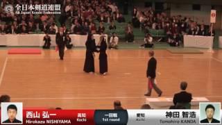 Hirokazu NISHIYAMA Me- Tomohiro KANDA - 64th All Japan KENDO Championship - First round 19