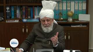 Huzoor's expectations from Ghanian Lajna members